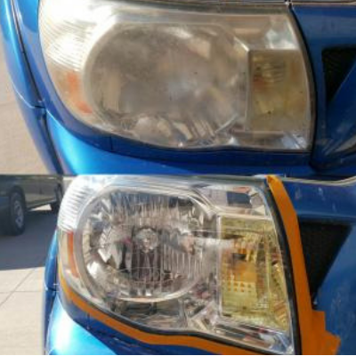 Headlight Restoration - Before & After